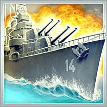 1942 Pacific Front App Icon
